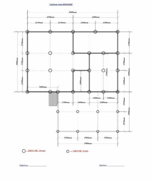 Вариант проекта свайного поля для дома 6х9