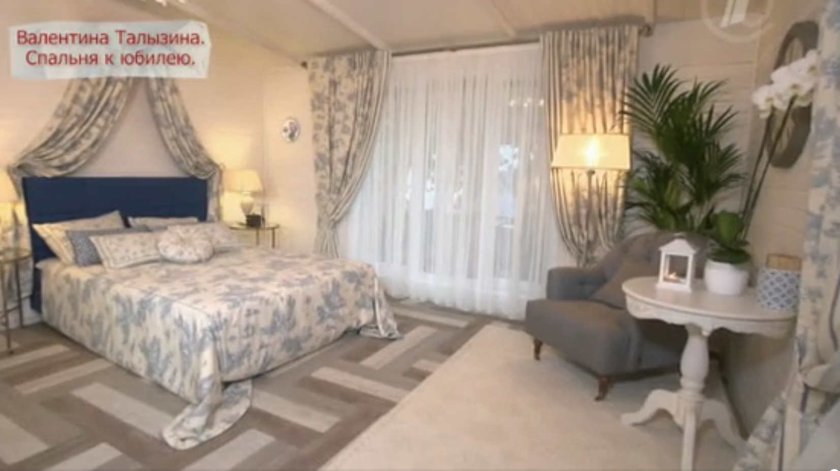 Спальня Валентины Талызиной после ремонта