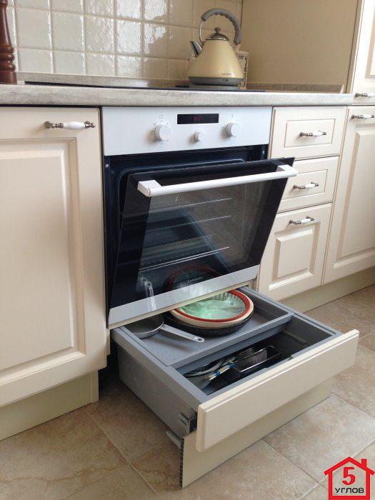 В некоторых плитах лучше использовать низ, как дополнительный ящик для хранения.