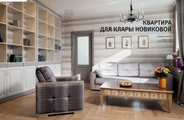 Зона отдыха в квартире Клары Новиковой