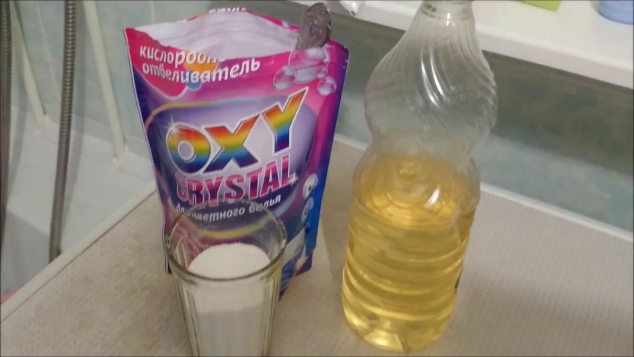 Ингредиенты для масляного пятновыводителя