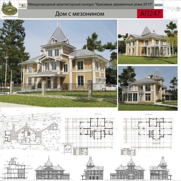 На фото - конкретный и детальный конструктивный план дома.