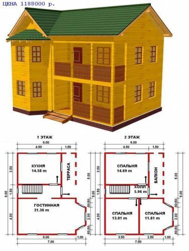 План здания 7х9