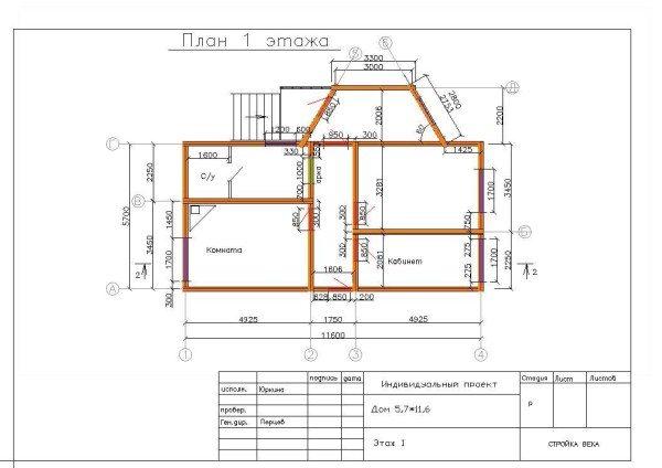 Пример плана 1 этажа