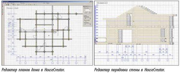 Скриншоты программы детализации узлов и элементов дома