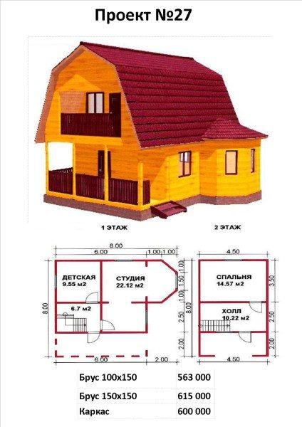 Вариант двухэтажного дома